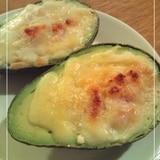 焼きアボカド★ベーコンチーズのせ