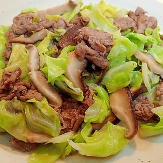 ❤牛肉と椎茸と春キャベツの中華炒め❤