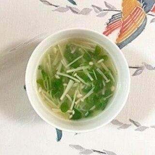 豆苗とえのきのスープ
