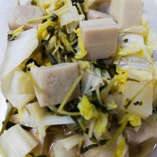 高野豆腐と白菜のサッと煮