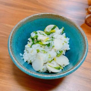ルクルーゼで作る七草粥