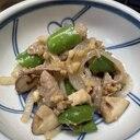 新玉ねぎと豚肉の味噌炒め