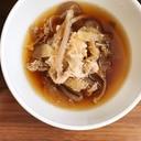 豚肉と玉ねぎとこんにゃくの煮物