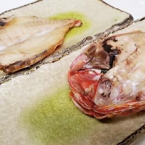 金目鯛の干物の美味しい焼き方