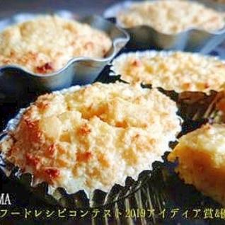 高野豆腐のミルクケーキ