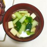 たまご豆腐と小松菜のお吸い物♡