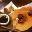 簡単!和カフェ♪甘栗とそば粉のパンケーキ
