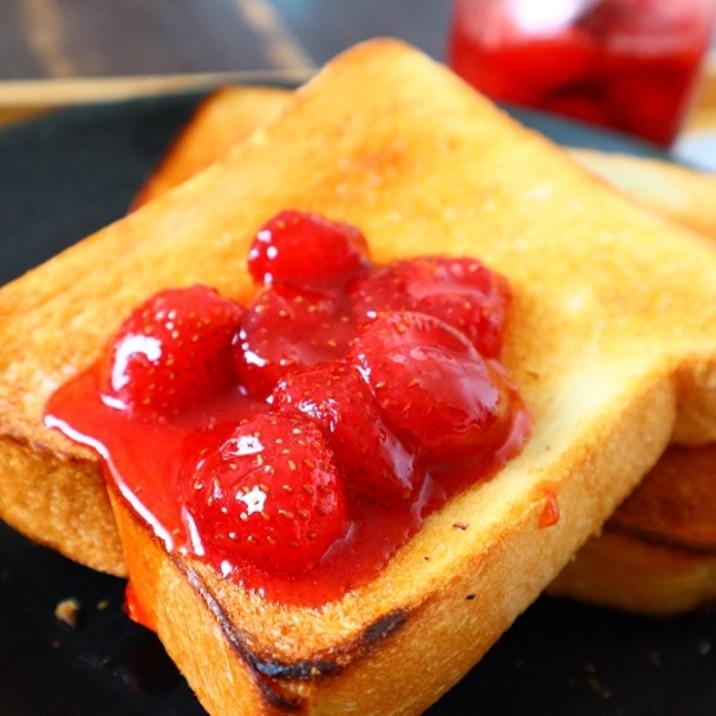 苺のプリザーブ
