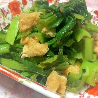レンジで5分♡小松菜の煮びたし