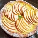 ホットケーキミックスで作るリンゴのタルト