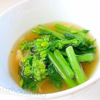 ほんのり甘い「かき菜」の卵スープ