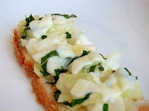 キャベツと大葉の浅漬けトースト