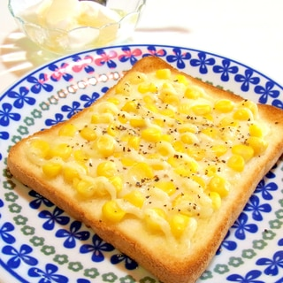コーンマヨチーズトースト