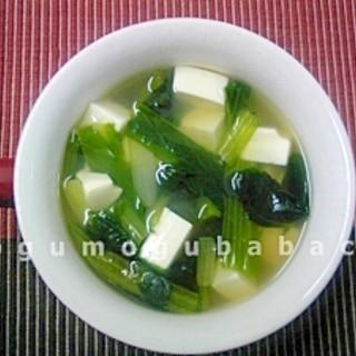 小松菜と豆腐のスープ