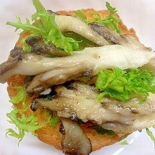 マイタケの素揚げとわさび菜のフランスパントースト