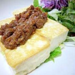 ごはんのすすむ~豆腐の肉味噌かけ~