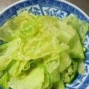 毎日食べたいレタスの塩炒め