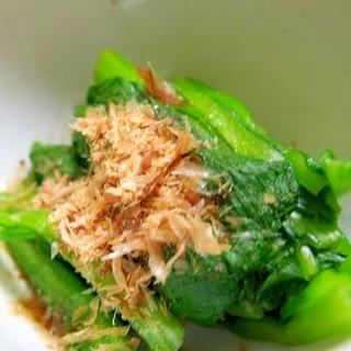 小松菜のポン酢おひたし風