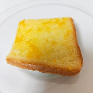 柚子香る♡シュガーバタートースト