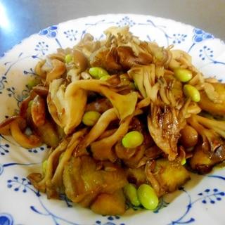 白ナスとマイタケと枝豆のサブジ