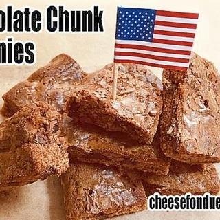 ごろごろチョコのアメリカンチョコチャンクブラウニー