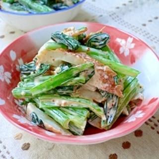 小松菜と竹輪の一味マヨ和え