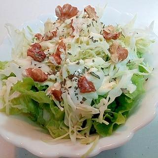 サラダ菜と千切りキャベツと胡桃のフレンチサラダ