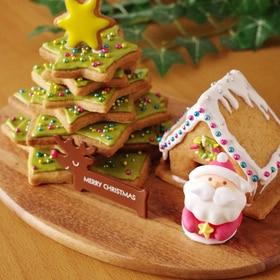 簡単クッキーで作るクリスマスツリーとヘクセンハウス