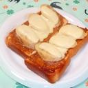きな粉マヨでバナナチーズトースト