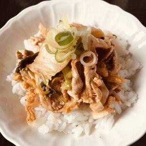 簡単!激ウマ豚キムチ丼♡