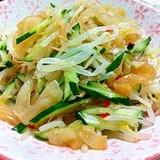 簡単!もやしの中華サラダ