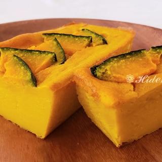 しっとり濃厚かぼちゃのケーキ