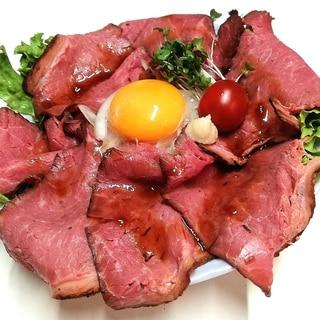 ローストビーフ丼 サラダ仕立て
