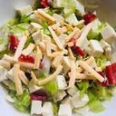 豆腐とチーズとパプリカのサラダ