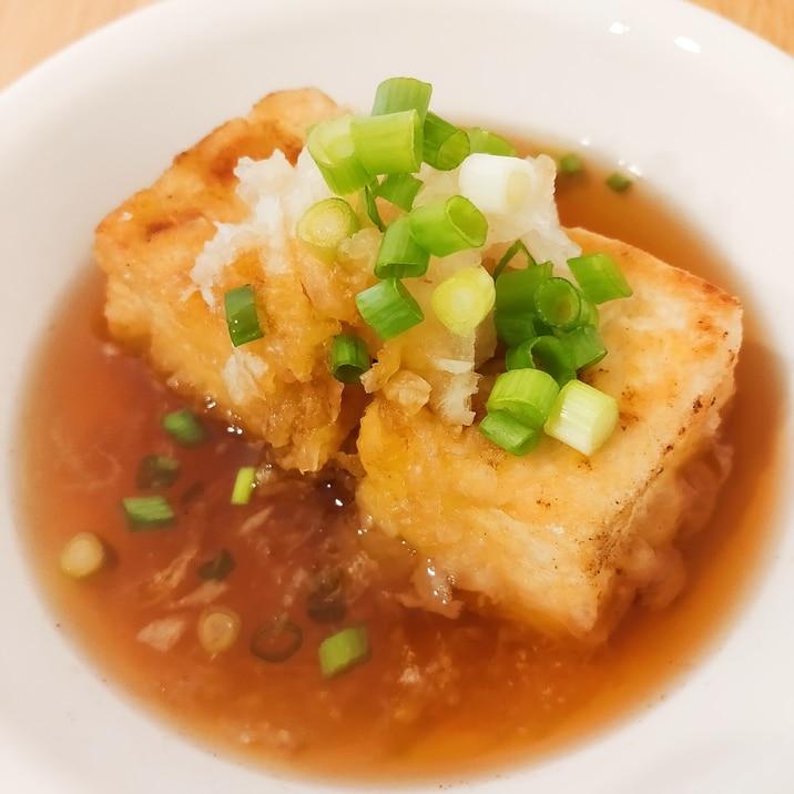 簡単に作れる♪揚げ出し豆腐