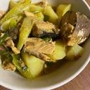 鯖とジャガイモの和風カレー煮