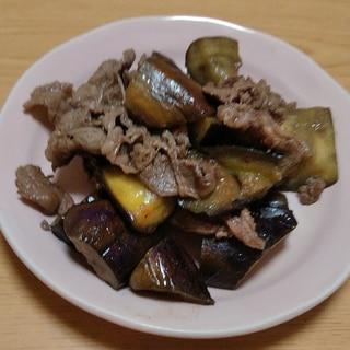 茄子と牛肉の塩コショウ炒め