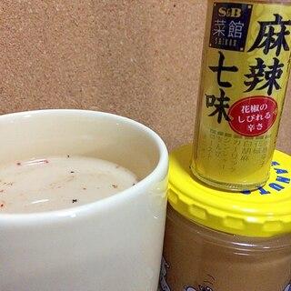 ピーナッツ&麻辣七味 しびれる*カフェオレ