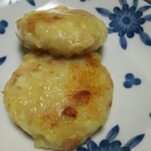 チーズ入り芋もち