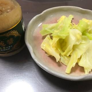 業スーの姜葱醬ジャンツオンジャンで*キャベツ和え