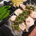 レンジで★しっ鶏蒸し鶏の薬味醤油かけ