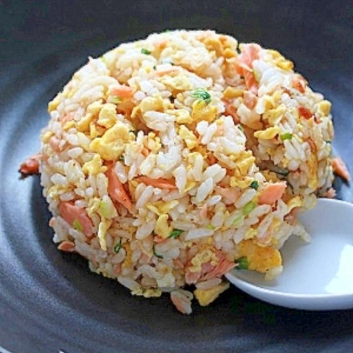 塩麹鮭チャーハン