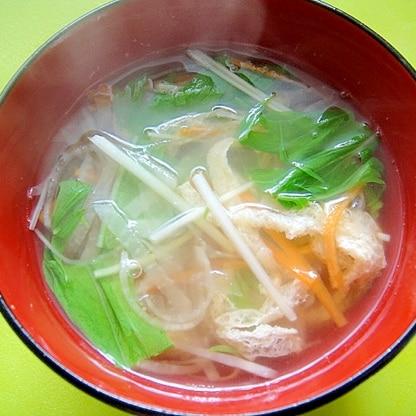 千切り大根とにんじん水菜のすまし汁
