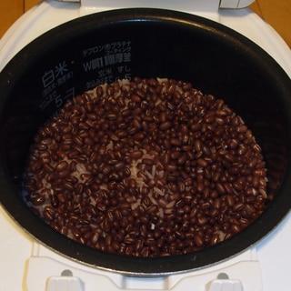 小豆を茹でずに炊飯器で作るお赤飯