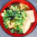 お豆腐とわかめと大根のお味噌汁♪