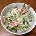 いんげんとトマトのツナサラダ