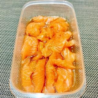 【つくおき】サーモン柚子胡椒づけだれ