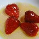 お腹すっきり!イチゴとオリーブのフルーツポンチ