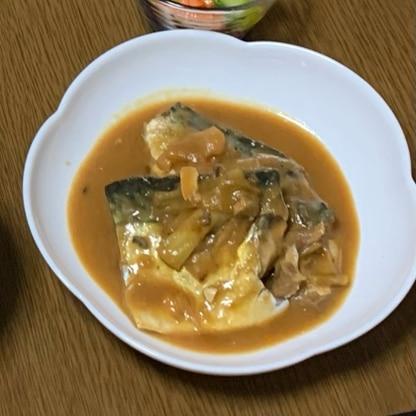 ご飯と合って美味しかったです♪ また作りたいです。 ありがとうございました(。ᵕᴗᵕ。)