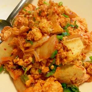 ご飯がすすむ☆キムチと豆腐の炒め物